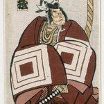 Actor Ichikawa Omezō I as Kamakura Gongorō Kagemasa in a Shibaraku Scene