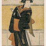 The Actor Ichikawa Monnosuke II as Karigane no Ofumi