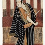 Actor Ishikawa Monosuke II as Karigane Bunshichi