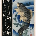 Carp, Calligraphy, from an untitled series of harimaze