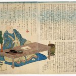 Memorial Portrait of the Artist Utagawa Kunisada (Toyokuni III)