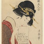 Woman with a Letter, from the series Comparison of Beauties in Eastern Brocade