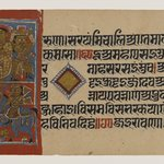 Kalaka Converts the Bricks to Gold, Leaf from a Dispersed Jain Manuscript of the Kalakacharya-katha
