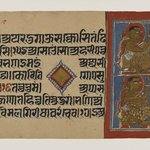 Kalaka with Shakra Disguised and Revealed, Leaf from a Dispersed Jain Manuscript of the Kalakacharya-katha
