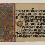 The Seige of Ujjain and the Defeat of the Magic She-Ass, Page from a Dispersed Jain Manuscript of the Kalakacharya-katha