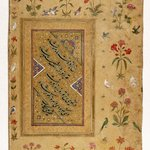 Sample of Persian Calligraphy from a Mughal Album