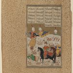 Illustrated Folio from a Manuscript of Persian Poetry showing a Ruler on Horseback Witnessing a Birth Scene