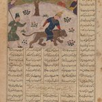 Drunken Son of a Cobbler Mounted on Bahram Gurs Lion, Folio from an Illustrated Shahnama Manuscript