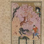 Illustrated Folio from a Manuscript of the Shah-Nama