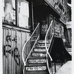 Untitled (45 Essex Street, NYC)
