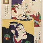 Ichikawa Danjuro IX as Hanakawado Agemakino Sukeroku and Ikyu
