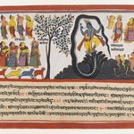 Krishna Conquers the Serpent Kaliya, Page from a Dispersed Bhagavata Purana Series