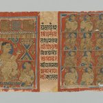 Page 99 from a manuscript of the Kalpasutra: recto text (including colophon), verso images of a monk preaching and 4 tiers of devotees