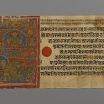 Page 4 from a Manuscript of the Kalpasutra: recto image of Queen Trishalas Dreams, verso text
