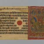 Page 15 from a Manuscript of the Kalpasutra: recto image of Devananda with Harinegamesin, verso image of Queen Trishala with Harinegamesin