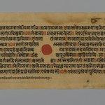 Page 32 from a manuscript of the Kalpasutra: recto text, verso image of interpretation of dreams