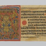 Page 40 from a manuscript of the Kalpasutra: recto image of Jamnabhisheka (?), verso text