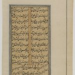 Leaf from a Persian Translation of the Ramayana
