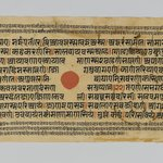 Page 51 from a manuscript of the Kalpasutra: recto text, verso mandala of Mahaviras enlightenment
