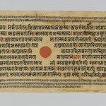 Page 51 from a manuscript of the Kalpasutra: recto text, verso mandala of Mahaviras enlightenment