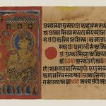 Page 65 from a manuscript of the Kalpasutra: recto Neminathas initiation, verso text