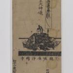 God of Kiyomasa