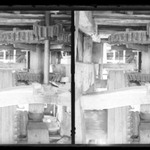 Vanderveer Mill, Vanderveer Crossings, Interior, Machinery, Wood Gears, Canarsie, Brooklyn