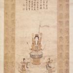 Image of a Daoist Deity