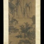 Mountain Landscape in the Style of Guo Xi