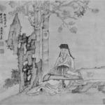 Portrait of Zhou Lianggong