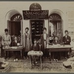 Three Persian Officials and their Attendants,  One of 274 Vintage Photographs