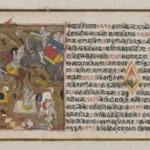 Page from an Illustrated Manuscript of the Nemi Purana