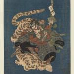 Ichikawa Danjuro VII as Kokusenya Fights Tiger Surimono for Tsurunova Poetry Club of Osaka