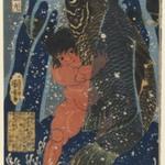 Sakata Kaidōmaru