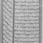 Persian Calligraphy (recto) and Standing Nobleman (verso)