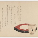 Lacquer Tray with Sashimi and Tea Cup with Crane Design