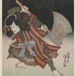 Ichikawa Danjûrô as Unno Kotarô Yukiuji (Disguised as Yamagatsu Buô) from a Kamoise at the Ichmuraza Theatre