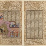 The Fire Ordeal of Siyawush from a Shahnama Manuscript