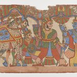 Page from a Mahahabharata Series