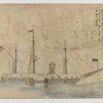 "Commodore Matthew Perrys ""Black Ship"""