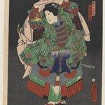 Actor Mimasu Gennosuke IV as Minamoto Ushiwakamaru