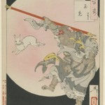 Jade Rabbit: Sun Wukong, the Monkey King, from the series One Hundred Aspects of the Moon
