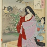 A Glimpse of the Moon, Kaoyo, from the series One Hundred Aspects of the Moon