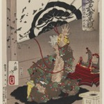 "Matsunaga Hisahide About to Commit Suicide, from the series ""Yoshitoshis Courageous Warriors"""
