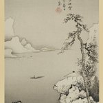 Nanga Landscape Print (1 of set of 4)