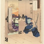 Endō Musha Moritō, from the series Gekkōs Miscellany