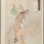 Sumō Wrestling, from the series Gekkōs Miscellany