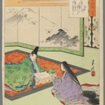 Chapter 36: Yokobue, from the series Fifty-four Chapters of Genji