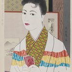 February: Playing Cards, from the series Japanese Beauties Month by Month