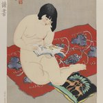 Reading, from the series Ten Types of Female Nudes